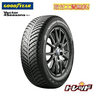 【取付工賃無料!】GOODYEAR Vector 4Seasons Hybrid 155/65R14 75H グッドイヤー ベクター フォーシーズンズ オールシーズンタイヤ