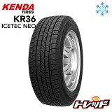 【2本以上送料無料】KENDAICETECNEOKR36195/65R15ケンダアイステックネオKR-36新品輸入スタッドレスタイヤ