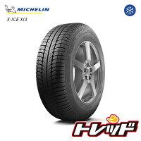 【2本以上送料無料】MICHELINX-ICE3185/70R14ミシュランエックスアイスXI3取寄商品/新品スタッドレスタイヤ