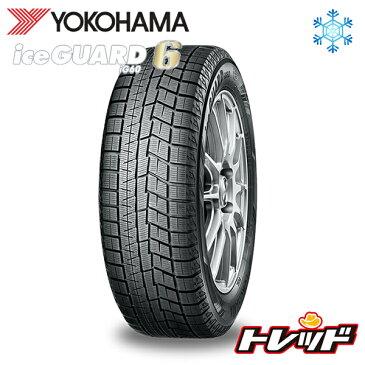 【送料無料】 215/60R17 ヨコハマ アイスガード YOKOHAMA ICE GUARD IG60 SEIN SV 新品 17インチ スタッドレスタイヤ ホイール 4本セット
