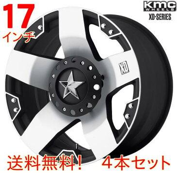 【ポイント5倍!】 JKラングラー 17インチアルミホイール 【送料無料】 KMC XDシリーズ ロックスター 17x8Jオフセット35mm マシーンドフィニッシュ4本セット ラングラーJK グランドチェロキー等