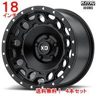KMCXDシリーズホールショット18x9Jオフセット18mmサテンブラック4本セット