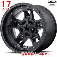 ハイラックスピックアップ125系/ハイラックスサーフ215系17インチアルミホイール【送料無料】KMCXDシリーズロックスター317x8Jオフセット20mmサテンブラック4本セット