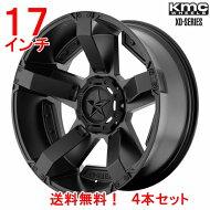 KMCXDシリーズロックスターII17x8Jオフセット35mmマットブラック4本セットラングラーJK等に