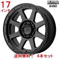 KMCXDシリーズアディクト217x9Jオフセット18mmマットブラック4本セット