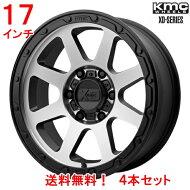 KMCXDシリーズアディクト217x9Jオフセット18mmマシンドフィニッシュ4本セット