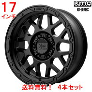 KMCXDシリーズグレネードオフロード17x9Jオフセット18mmマットブラック4本セット