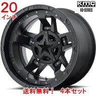 KMCXDシリーズロックスター320x9Jオフセット18mmサテンブラック4本セット