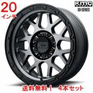KMCXDシリーズグレネードオフロード20x9Jオフセット18mmマットグレー4本セット