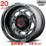 KMCXDシリーズデモドッグ20x9Jオフセット18mmブラックマシンドフィニッシュ4本セット