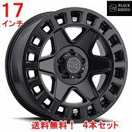 ブラックライノヨーク17x8Jオフセット30mmマットブラック4本セット
