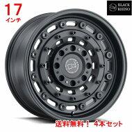 ブラックライノアーセナル17x8Jオフセット30mmマットブラック4本セット