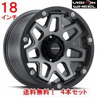 ヴィジョンセブン18x9Jオフセット12mmサテングレー4本セット