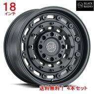 ブラックライノアーセナル18x9.5Jオフセット12mmマットブラック