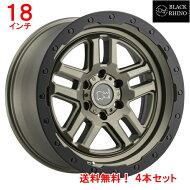 ブラックライノバーストー18x9.5Jオフセット12mmマットブロンズ