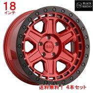 ブラックライノリノ18x9.5Jオフセット12mmキャンディレッド