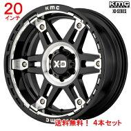 KMCXDシリーズスパイ220x9Jオフセット18mmグロスブラック