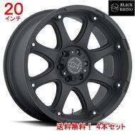ブラックライノグラミス20x9Jオフセット12mmマットブラック