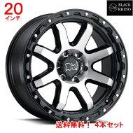 ブラックライノコヨーテ20x9Jオフセット12mmマシンドフィニッシュ