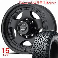 アメリカンレーシングAR23サテンブラック+BFグッドリッチオールテレーン215/75R15