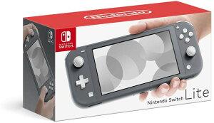 ◯【未使用品】Nintendo Switch Lite グレー 任天堂 HDH-S-YAZAA 【店舗印有り:保証書日付 2020年11月16日】