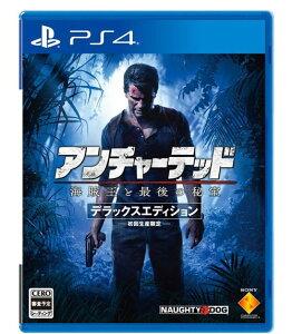 アンチャーテッド 海賊王と最後の秘宝 デラックスエディション PS4 【新品】
