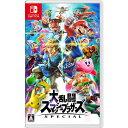 【新品】大乱闘スマッシュブラザーズ SPECIAL Nintendo Switch HAC-P-AAABA【CERO A(全年齢対象)】