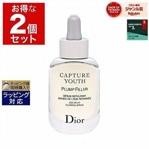 スキンケア, 美容液 3500 2 30ml x 2 Christian Dior ()