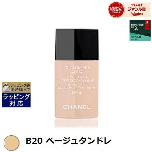 CHANEL 154 B20 30ml 1 fl oz UV CHANEL