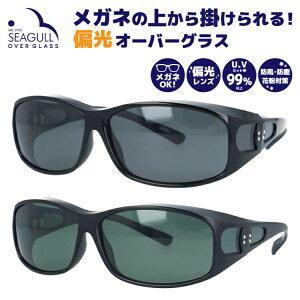 アークスタイル オーバーグラス シーガル 偏光サングラス アジアンフィット ARC Style SEAGULL SGB5000 全2カラー 65サイズ スポーツ メンズ レディース UVカット スノーボード スキー ゴーグル スノーゴーグル