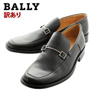 【訳あり】BALLY シューズ バリー 靴 ローファー BICCARI/10 メンズ ビジネスシューズ 紳士靴 ギフト