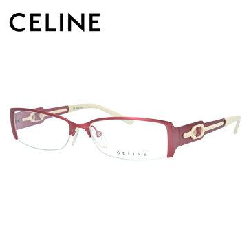 セリーヌ メガネフレーム おしゃれ老眼鏡 PC眼鏡 スマホめがね 伊達メガネ リーディンググラス 眼精疲労 CELINE VC1410M 08C6 54サイズ スクエア レディース ブラゾン アイコン ロゴ