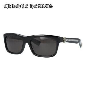 クロムハーツ サングラス レギュラーフィット CHROME HEARTS MY DIXADRYLL BK-S 55サイズ スクエア メンズ レディース UVカット メガネ ブランド アウトドア ドライブ 人気 ハイブランド セレブ