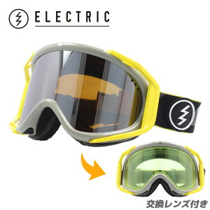 エレクトリック ゴーグル ELECTRIC 国内正規品 RIG (EG6414402 BSRC) DUB BRONZE/SILVER CHROME アジアンフィット ヘルメット対応 ボーナスレンズ付 メンズ レディース