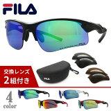 フィラ サングラス スペアレンズ5組 偏光レンズ アジアンフィット FILA FLS 100 メンズ レディース スポーツサングラス ランニング ゴルフ ロードバイク 自転車 UVカット 父の日 ギフト