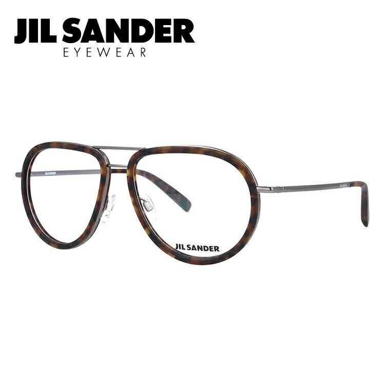 眼鏡・サングラス, 眼鏡 JIL SANDER J2008-D 57 UV