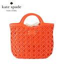ケイトスペード kate spade ハンドバッグ PXRU2625-850 WESTWIND DRIVE オレンジ