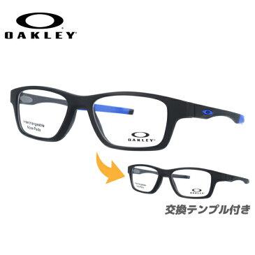 オークリー メガネ 国内正規品 OAKLEY 眼鏡 クロスリンクハイパワー 伊達メガネ OAKLEY CROSSLINK HIGH POWER OX8117-0452 52サイズ スクエア ユニセックス メンズ レディース