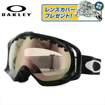オークリー ゴーグル クローバー CROWBAR OAKELY 57-258J アジアンフィット ミラーレンズ メンズ レディース 男女兼用 スキーゴーグル スノーボードゴーグル