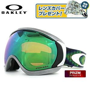 【メガネ対応】オークリー ゴーグル スノーゴーグル CANOPY OAKELY キャノピー OO7081-15 アジアンフィット ミラーレンズ PRIZM 眼鏡対応 メンズ レディース 男女兼用 スキーゴーグル スノーボード