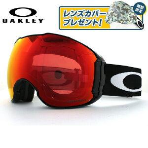 オークリー ゴーグル スノーゴーグル AIRBRAKE XL OAKELY エアブレイクXL エアーブレイクXL OO7071-02 レギュラーフィット ミラーレンズ PRIZM メンズ レディース 男女兼用 スキーゴーグル スノーボー