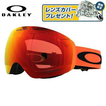 【フレームレス/メガネ対応】オークリー ゴーグル スノーゴーグル FLIGHT DECK XM OAKELY フライトデッキXM OO7079-21 アジアンフィット ミラーレンズ PRIZM 眼鏡対応 メンズ レディース 男女兼用 スキーゴーグル スノーボードゴーグル GOGGLE