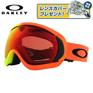 【メガネ対応】オークリー ゴーグル スノーゴーグル CANOPY OAKELY キャノピー OO7081-23 アジアンフィット ミラーレンズ PRIZM 眼鏡対応 メンズ レディース 男女兼用 スキーゴーグル スノーボードゴーグル GOGGLE