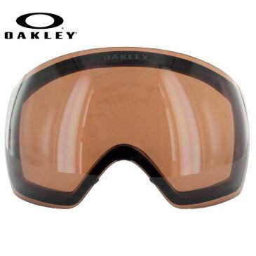 【マラソン期間ポイント2倍】OAKELY FLIGHT DECK オークリー ゴーグル スノーゴーグル 交換用レンズ スペアレンズ フライトデッキ 59-776 眼鏡対応 メット対応 メンズ レディース スキーゴーグル スノーボードゴーグル ギフト