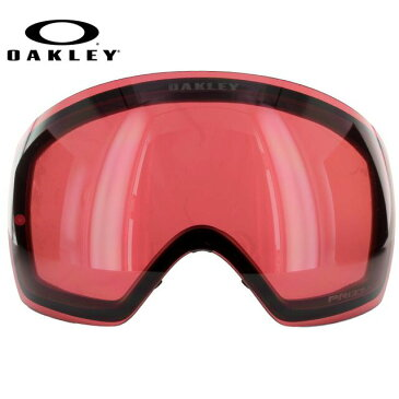 OAKELY FLIGHT DECK オークリー ゴーグル スノーゴーグル 交換用レンズ スペアレンズ フライトデッキ 59-796 プリズムレンズ 眼鏡対応 メット対応 メンズ レディース スキーゴーグル スノーボードゴーグル