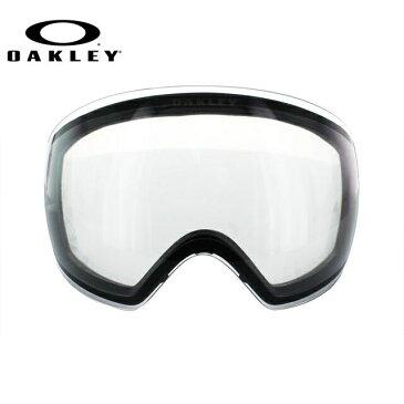 OAKELY FLIGHT DECK オークリー ゴーグル スノーゴーグル 交換用レンズ スペアレンズ フライトデッキ 59-774 眼鏡対応 メット対応 メンズ レディース スキーゴーグル スノーボードゴーグル