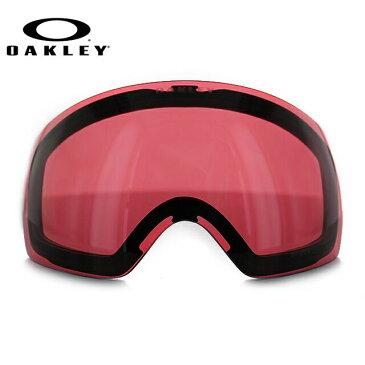 OAKELY FLIGHT DECK XM オークリー ゴーグル スノーゴーグル 交換用レンズ スペアレンズ フライトデッキXM 101-104-009 プリズムレンズ 眼鏡対応 メット対応 メンズ レディース スキーゴーグル スノーボードゴーグル