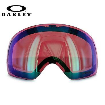 OAKELY FLIGHT DECK XM オークリー ゴーグル スノーゴーグル 交換用レンズ スペアレンズ フライトデッキXM 101-104-010 プリズムレンズ ミラーレンズ 眼鏡対応 メット対応 メンズ レディース スキーゴーグル スノーボードゴーグル
