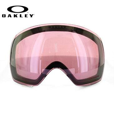 オークリー ゴーグル交換用レンズ OAKLEY フライトデッキ FLIGHT DECK 101-423-003 Prizm Hi Pink Iridium プリズム ミラー Replacement Lens リプレイスメント スキーゴーグル スノーボードゴーグル GOGGLE