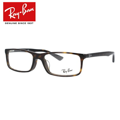 Ray-Ban RX5292D 2012 54